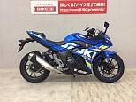 GSX250R/スズキ 250cc 東京都 バイク王 八王子堀之内店