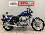 XL883/ハーレーダビッドソン 883cc 東京都 バイク王 八王子堀之内店