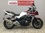 CB1300スーパーボルドール/ホンダ 1300cc 東京都 バイク王 八王子堀之内店