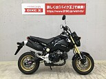 グロム/ホンダ 125cc 東京都 バイク王 八王子堀之内店