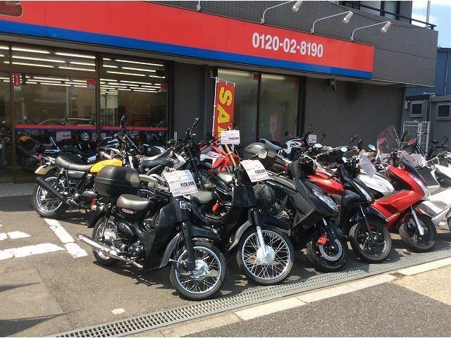 全国のバイク王在庫からお探しします!