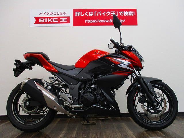 Z250 Z250 ワンオーナー フルノーマル ☆☆お買い得なマル得対象車!!☆☆