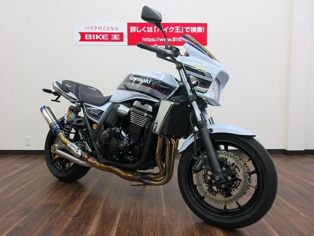 ZRX1200ダエグ ZRX1200 DAEG マフラーカスタム等 全国のバイク王からお探しのバイク…