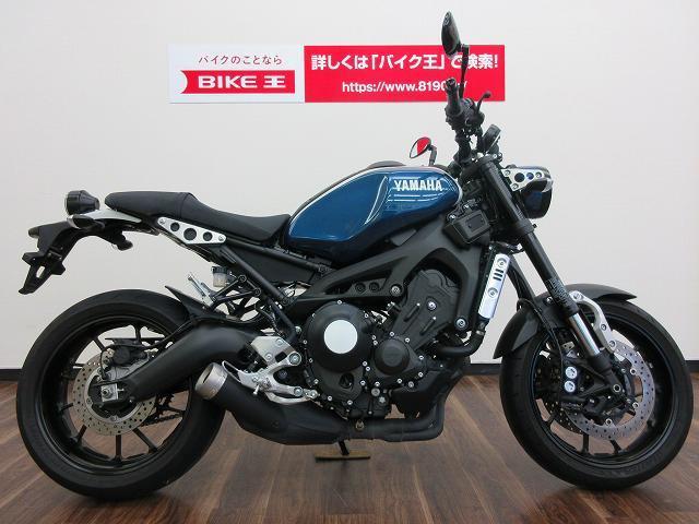 XSR900 XSR900 ノーマル ☆☆お買い得なマル得対象車!!☆☆