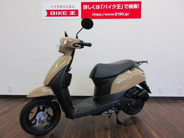 レッツ(4サイクル) レッツ 全国のバイク王からお探しのバイクを見つけます!0120378190…