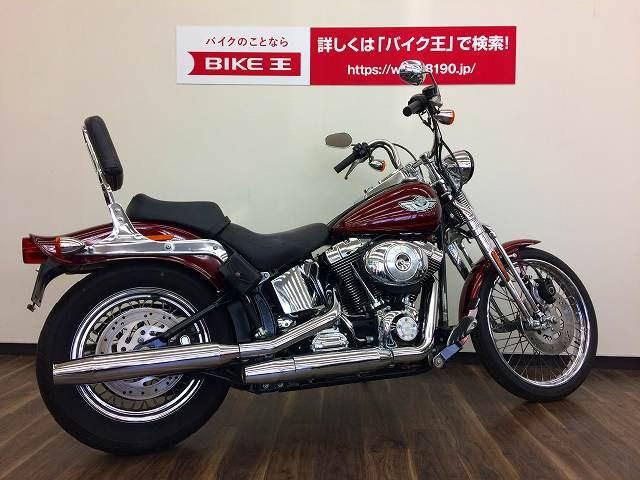 FXSTS SPRINGER SOFTAIL FXSTS スプリンガーソフテイル バックレスト装備 …