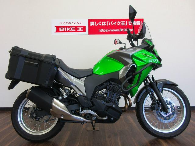 VERSYS-X 250 TOURER VERSYSーX 250 ツアラー ABS 下取り等のご相談…