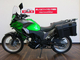 thumbnail VERSYS-X 250 TOURER VERSYSーX 250 ツアラー ABS クレジットローン…