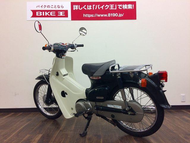 スーパーカブ50 スーパーカブ50 全国のバイク王からお探しのバイクを見つけます!0120378…