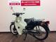 thumbnail スーパーカブ50 スーパーカブ50 全国のバイク王からお探しのバイクを見つけます!0120378…