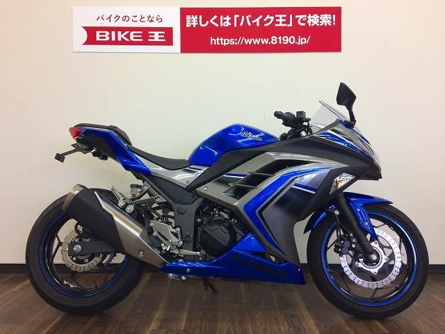 ニンジャ250 Ninja 250 ABSモデル クレジットローンOK!ご来店不要!PC・スマートフ…