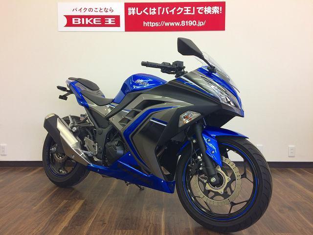 ニンジャ250 Ninja 250 ABSモデル 最長84回、頭金¥0〜クレジットご利用可能です!0…