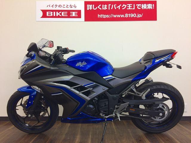 ニンジャ250 Ninja 250 ABSモデル お電話にて車両状態もお伝え致します!012037…