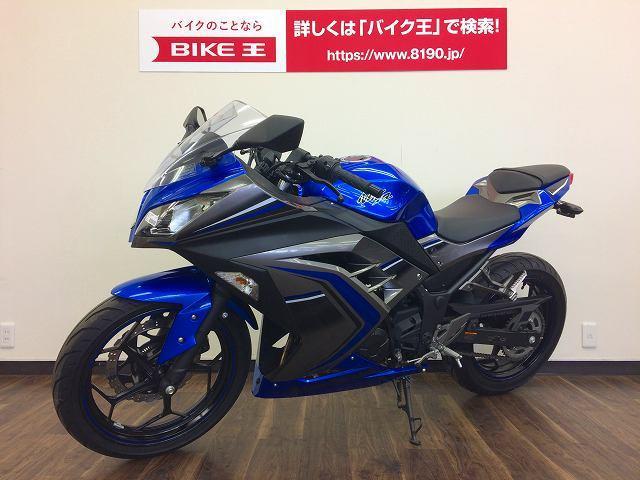 ニンジャ250 Ninja 250 ABSモデル 全国のバイク王からお探しのバイクを見つけます!01…