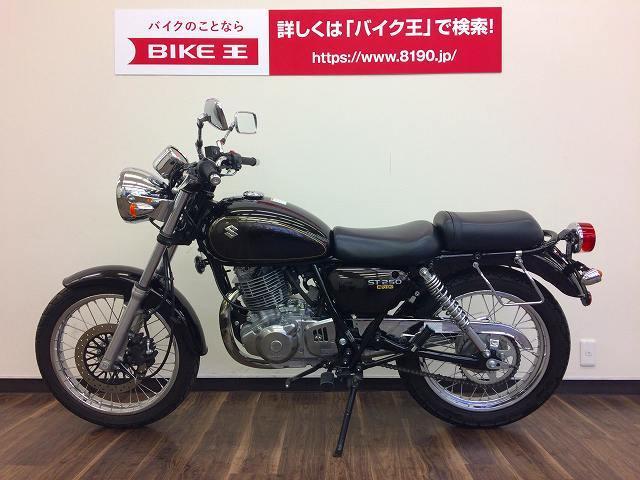 ST250 Eタイプ ST250 Eタイプ 全国のバイク王からお探しのバイクを見つけます!0120…