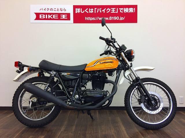 250TR 250TR インジェクションモデル ハンドルカスタム ☆☆お買い得なマル得対象車!!…