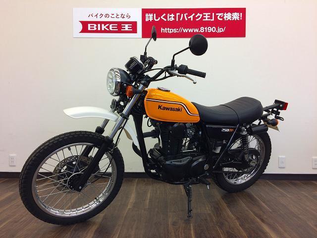 250TR 250TR インジェクションモデル ハンドルカスタム 全国のバイク王からお探しのバイクを…