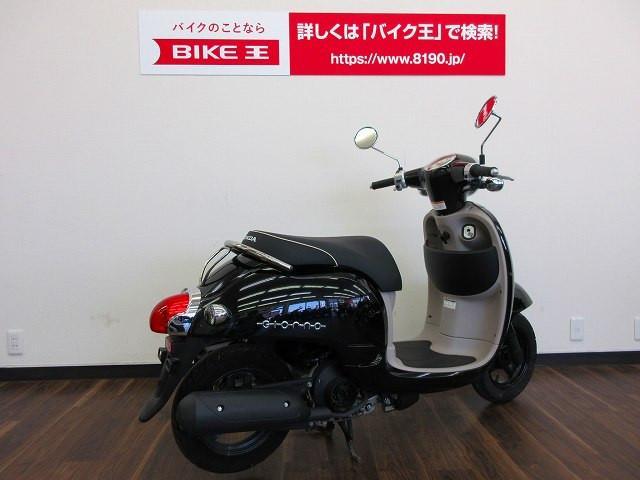 ジョルノ ジョルノ 全国のバイク王からお探しのバイクを見つけます!0120378190までご連絡…