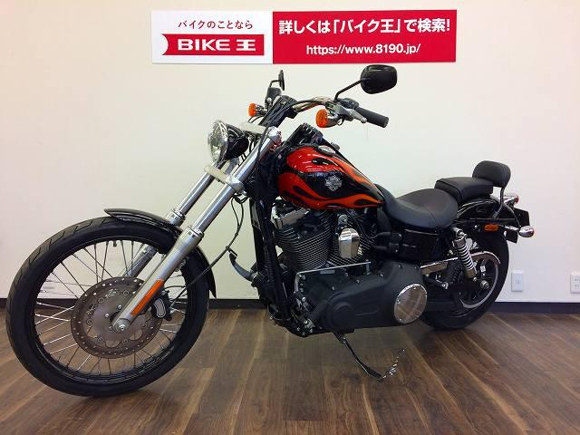 FXDWG DYNA WIDEGLIDE FXDWG ワイドグライド 下取り等のご相談も承ります!お…
