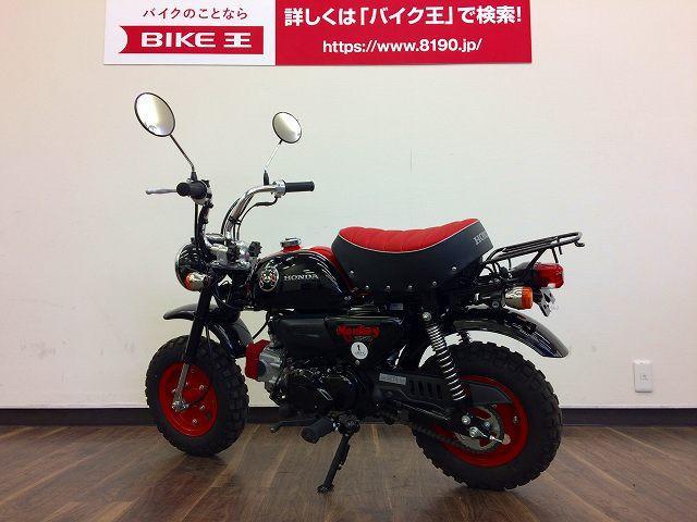 モンキー モンキー くまもんバージョン 全国のバイク王からお探しのバイクを見つけます!012037…