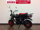 thumbnail モンキー モンキー くまもんバージョン 全国のバイク王からお探しのバイクを見つけます!012037…