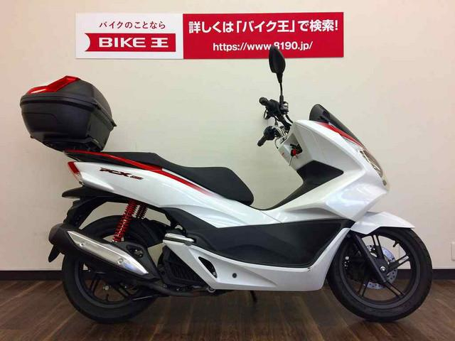 PCX150 PCX150 リアBOX付き ☆☆お買い得なマル得対象車!!☆☆