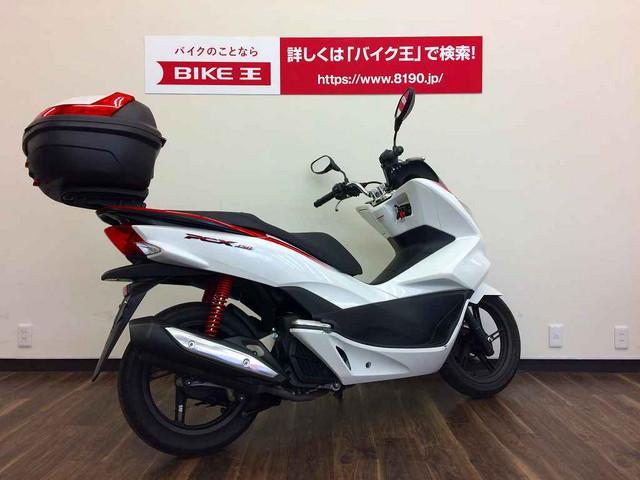 PCX150 PCX150 リアBOX付き 全国のバイク王からお探しのバイクを見つけます!0120…