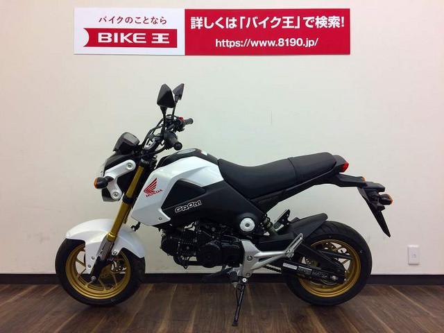 グロム グロム マフラーカスタム 全国のバイク王からお探しのバイクを見つけます!01203781…