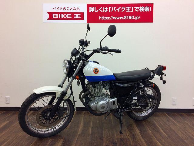 グラストラッカー グラストラッカー 全国のバイク王からお探しのバイクを見つけます!0120378…