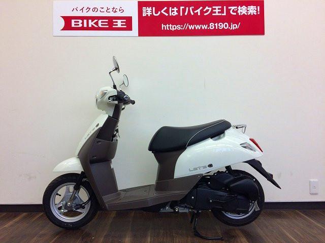レッツG レッツG 全国のバイク王からお探しのバイクを見つけます!0120378190までご連絡…
