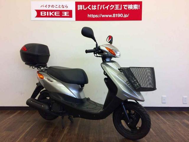ジョグ JOG リアボックス装備 全国のバイク王からお探しのバイクを見つけます!01203781…