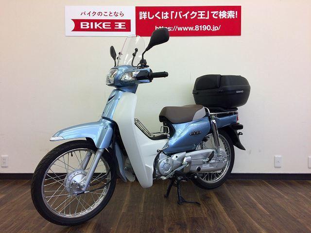 スーパーカブ110 スーパーカブ110 全国のバイク王からお探しのバイクを見つけます!012037…