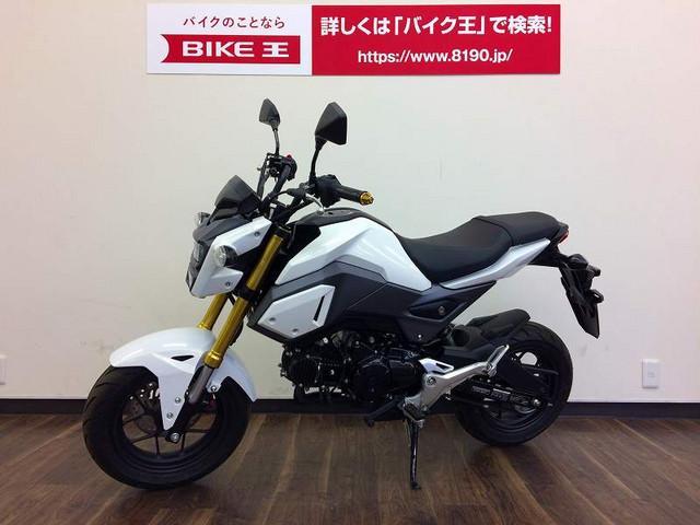 グロム グロム プチカスタム 全国のバイク王からお探しのバイクを見つけます!0120378190…