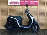 ダンク/ホンダ 50cc 静岡県 バイク王 浜松店