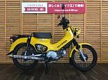 クロスカブ110/ホンダ 110cc 静岡県 バイク王 浜松店