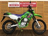 KLX250/カワサキ 250cc 静岡県 バイク王 浜松店
