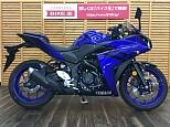 YZF-R3/ヤマハ 320cc 静岡県 バイク王 浜松店