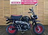 モンキー/ホンダ 50cc 静岡県 バイク王 浜松店