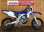 YZ450F/ヤマハ 450cc 静岡県 バイク王 浜松店