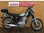 SR400/ヤマハ 400cc 静岡県 バイク王 浜松店