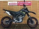 WR250X/ヤマハ 250cc 静岡県 バイク王 浜松店