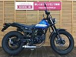 TW225E/ヤマハ 225cc 静岡県 バイク王 浜松店