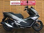 タクト/ホンダ 50cc 静岡県 バイク王 浜松店