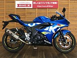 GSX-R125/スズキ 125cc 静岡県 バイク王 浜松店