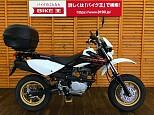 XR100R(競技用)/ホンダ 100cc 静岡県 バイク王 浜松店