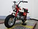 thumbnail モンキー モンキー SP 30th記念モデル 20704