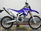 WR250R/ヤマハ 250cc 埼玉県 リバースオートさいたま