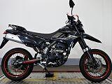 DトラッカーX/カワサキ 250cc 埼玉県 リバースオートさいたま