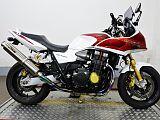 CB1300スーパーボルドール/ホンダ 1300cc 埼玉県 リバースオートさいたま