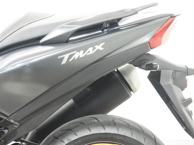 TMAX530 26870 TMAX530 DX